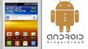 Android 2.3x Gingerbread Ekran Görüntüsü Nasıl Alınır