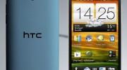 Htc One Sv Ekran Görüntüsü Nasıl Alınır