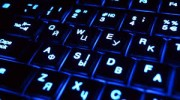 Windows Klavye Kısayolları